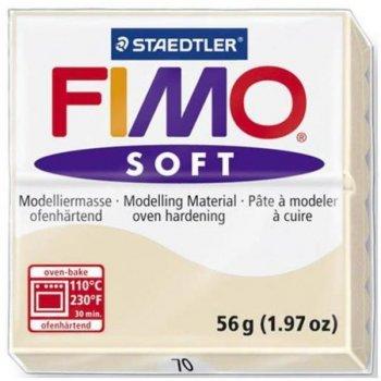 Staedtler FIMO soft Arcilla de modelar Beige 56 g 1 pieza(s)