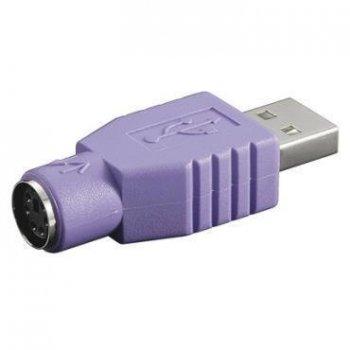 Nilox NX080500104 adaptador de cable USB 2.0 PS 2 Violeta
