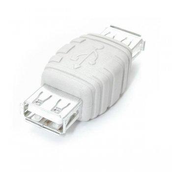 StarTech.com Adaptador Conversor Cambiador de Género Gender Changer USB A - Hembra a Hembra - Blanco