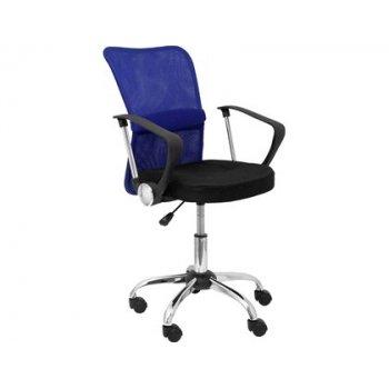 Silla pyc cardenete de oficina estructura metal giratoria con brazos fijos y asiento regulable altura