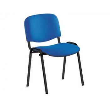 Silla rocada rd-965 color azul