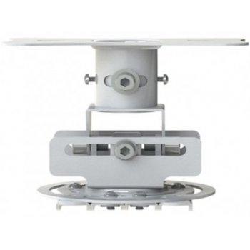 Optoma OCM818W-RU montaje para projector Techo Blanco