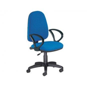 Silla rocada con brazos color azul diametro base 610 mm respaldo de 490 mm x 420 mm