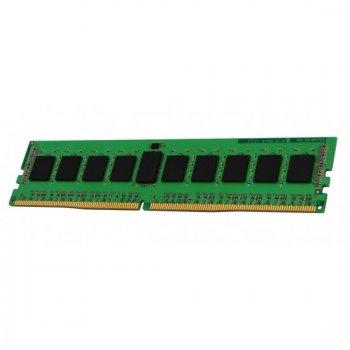 Kingston Technology KCP424NS6 4 módulo de memoria 4 GB DDR4 2400 MHz