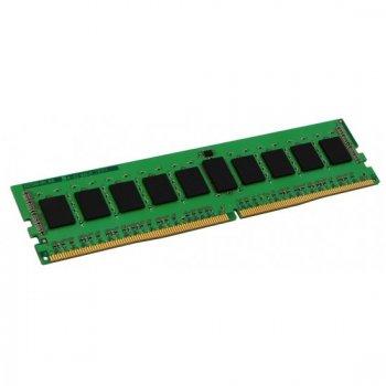 Kingston Technology ValueRAM KCP426NS8 8 módulo de memoria 8 GB DDR4 2666 MHz