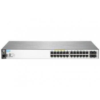 Aruba, a Hewlett Packard Enterprise company Aruba 2530 24G PoE+ Gestionado L2 Gigabit Ethernet (10 100 1000) Gris 1U Energía