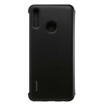 """Huawei 51992830 funda para teléfono móvil 15,8 cm (6.21"""") Folio Negro"""