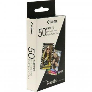 Canon 3215C002 papel fotográfico Blanco